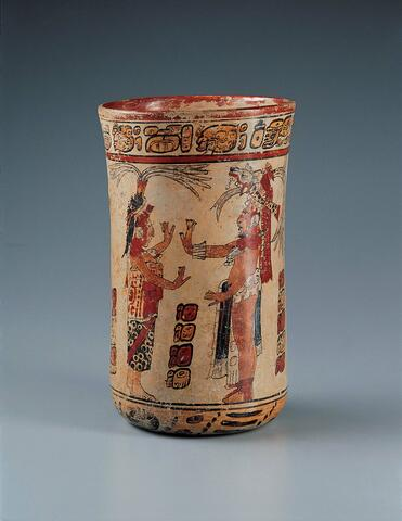 Vessel with Five Figures