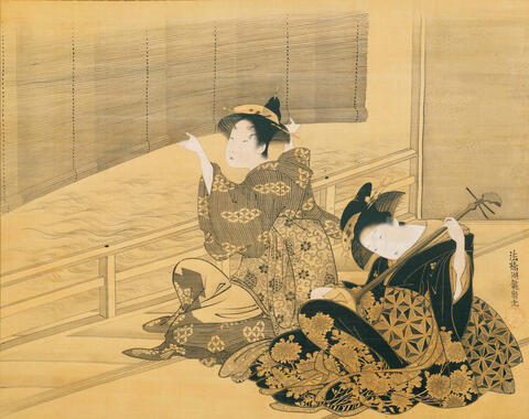 Courtesan Playing the Samisen
