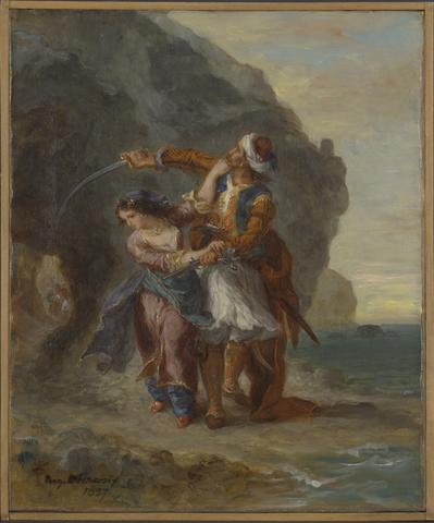 Selim and Zuleika